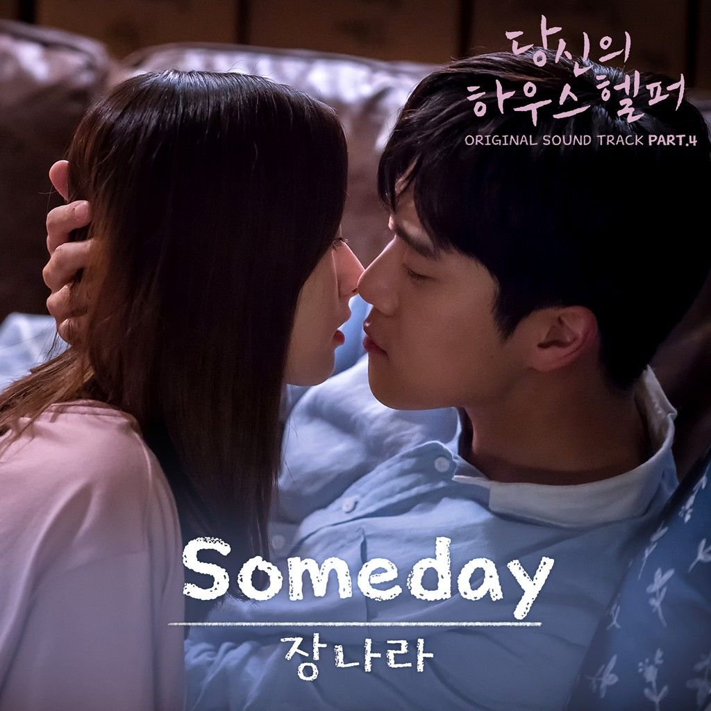 Download Jang Na Ra - Someday (OST Your House Helper Part.4) Mp3