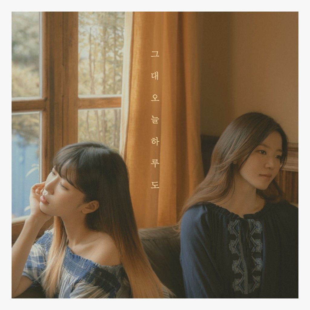 Download single wable ending song mp3 wable ending song release date 20180713 genre ballad language korean bit rate mp3 320kbps ccuart Image collections
