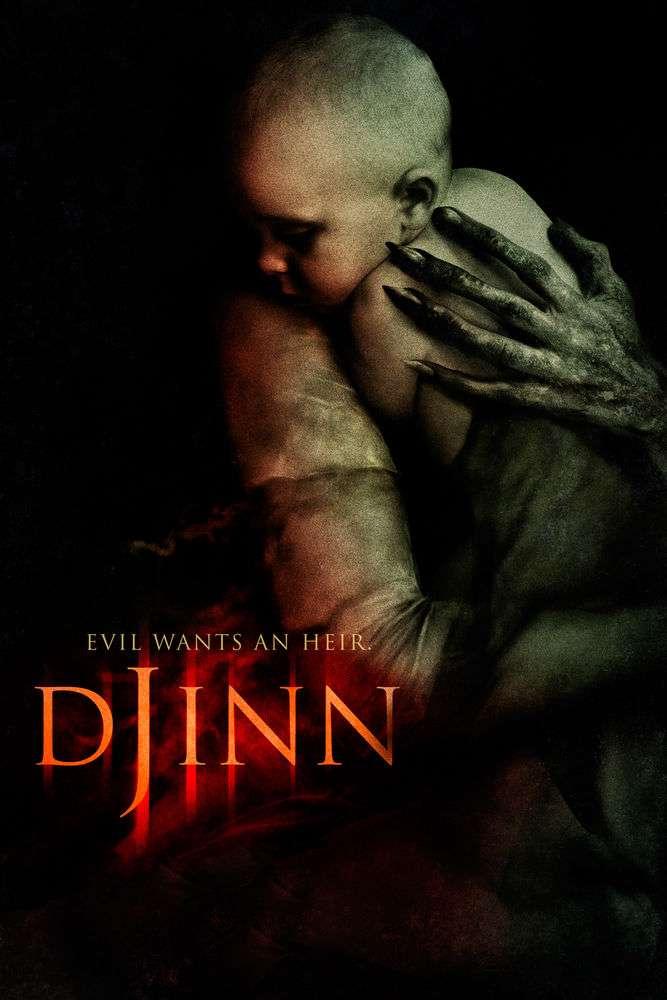 الجن   Djinn