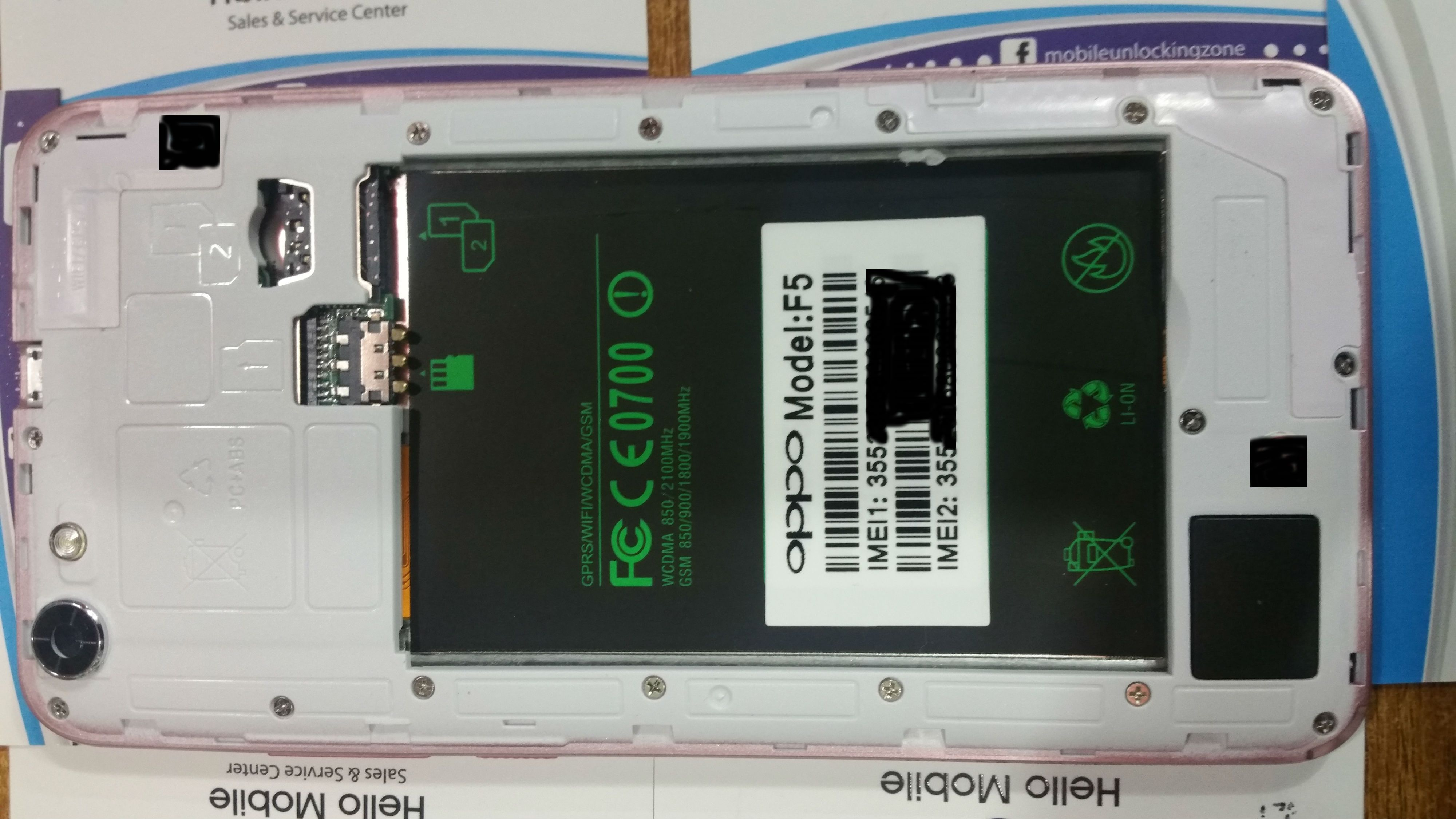 Picture of MT6580 lmkj Oppo F5 7.0 Frimwere