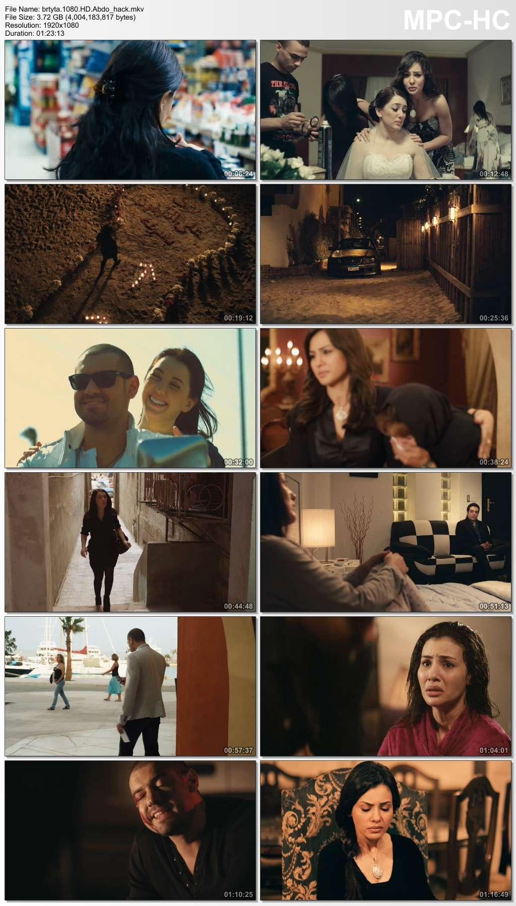 [فيلم][تورنت][تحميل][برتيتا][2011][1080p][Web-DL] 6 arabp2p.com
