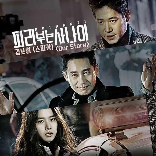 Reifes koreanisches Paar Part1