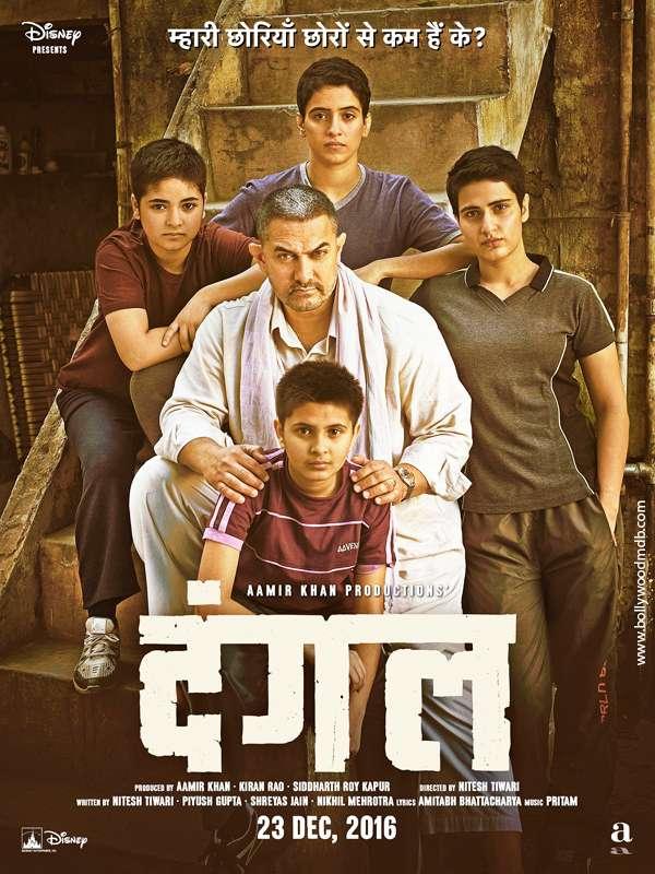Poster Dangal 2016 Full HD Movie Download DVDRip 720p