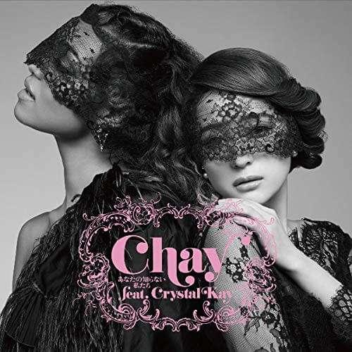 chay Crystal Kay Lyrics 歌詞