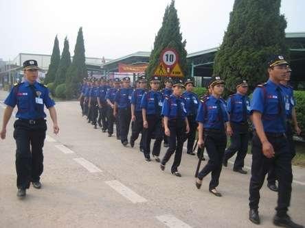 công ty bảo vệ tại Thanh Hóa