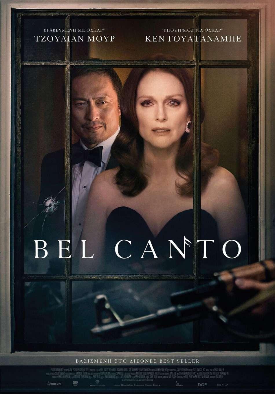 Bel Canto Poster Πόστερ