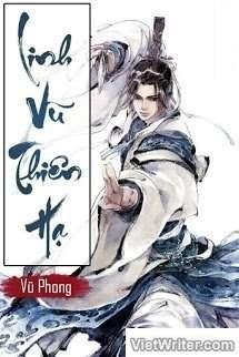 Linh Vũ Thiên Hạ Full dịch
