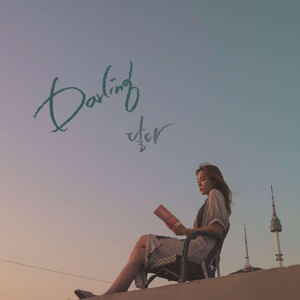 Download DALDA - Darling Mp3