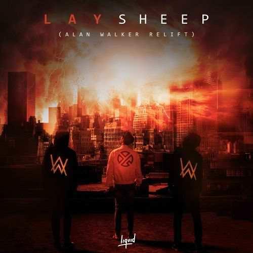 Lay Lyrics