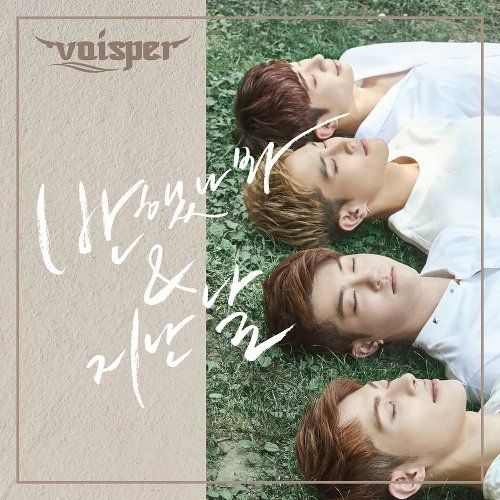 Download VOISPER - 반했나봐 (Crush On You) Mp3