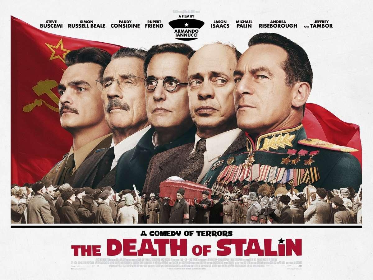 Ο Θάνατος του Στάλιν (The Death of Stalin) Quad Poster Πόστερ