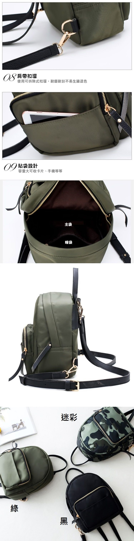 韓版 迷彩款迷你後背包 雙肩包 後背包 迷彩 軍綠 尼龍黑 休閒背包【RB494】