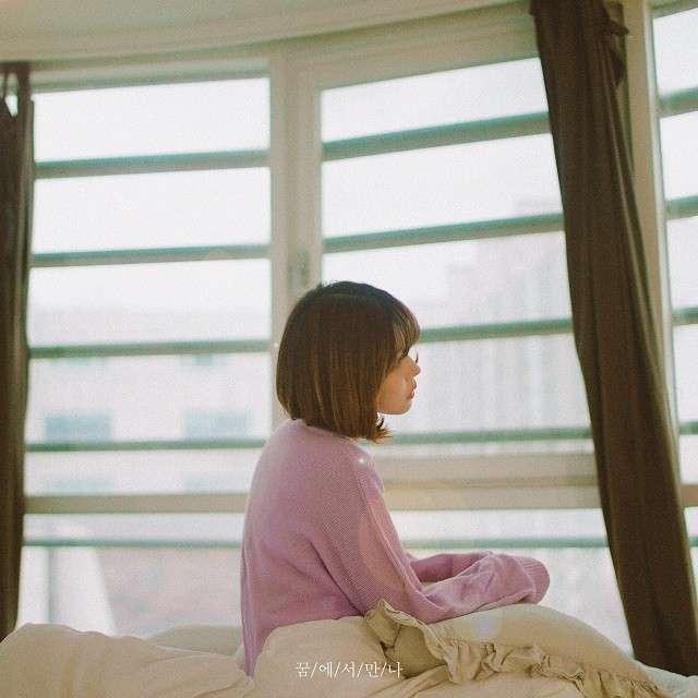 Download Joo Yeah In - 꿈에서 만나 Mp3