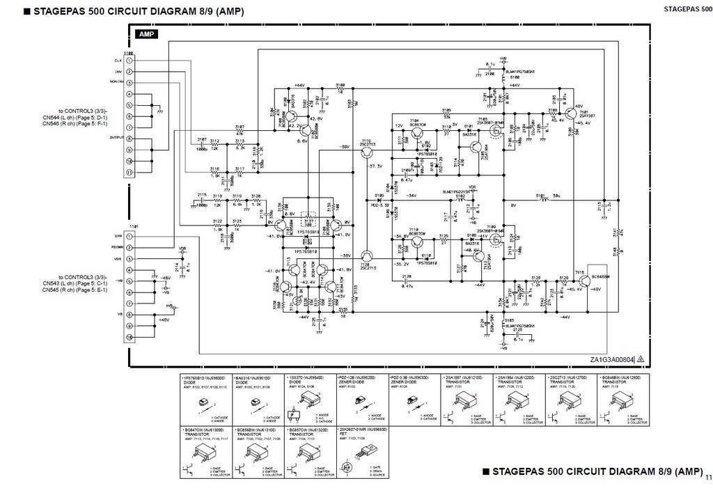 Is class D amplifer? Yamaha Stagepas diagram - Page 1