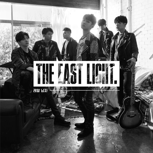 Download TheEastLight - 너와 둘이 (Two Of Us) Mp3