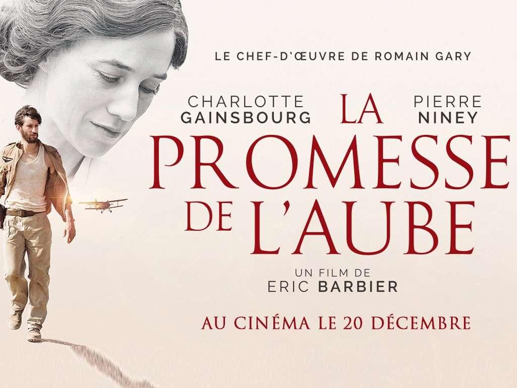 Η Υπόσχεση της Αυγής (La Promesse de l' Aube) Movie