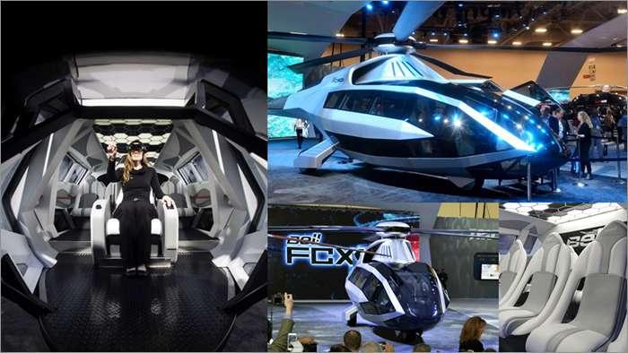 Bell FCX-001 Heli-Expo 2017