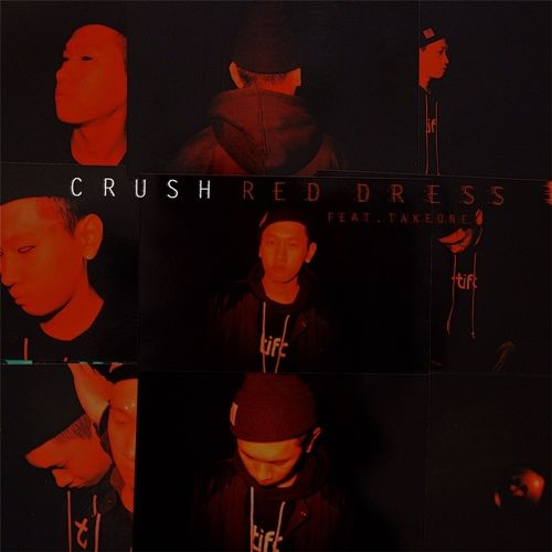 Crush Lyrics 가사
