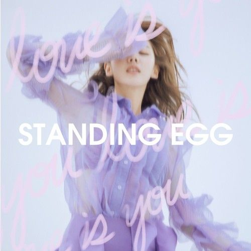 Standing Egg Lyrics