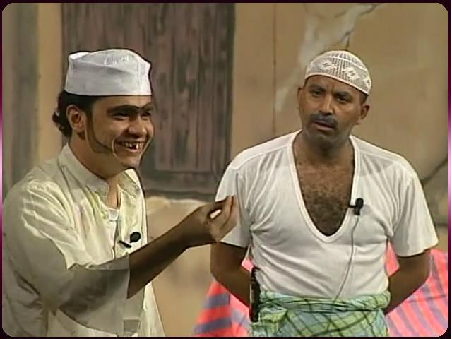 تحميل مسرحية آه يا درب الزلق Aah Ya Darb Azalg 264 Full Dvd تورنت