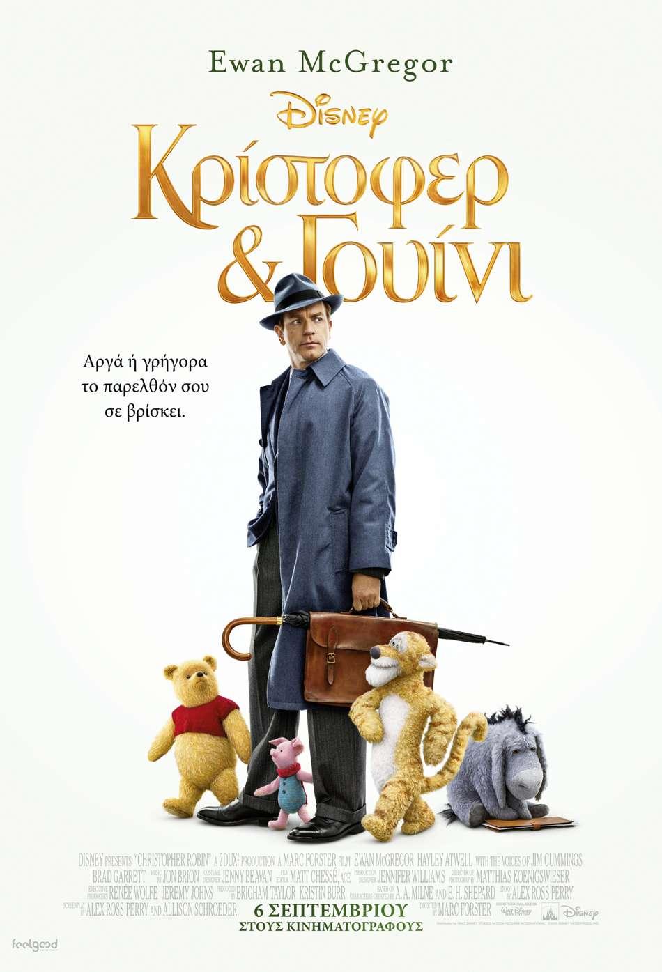 Κρίστοφερ & Γουίνι (Christopher Robin) Poster Πόστερ