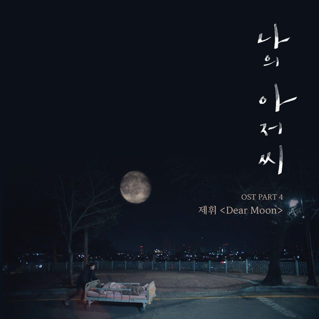 Download JeHwi - Dear Moon (OST My Mister Part.4) Mp3