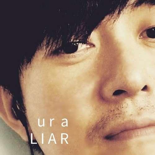 Yoon Gun Lyrics 가사