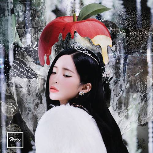 Heize – First Sight Mp3