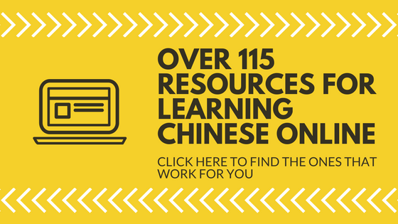 130+ Resources for Learning Mandarin Chinese Online - Lots