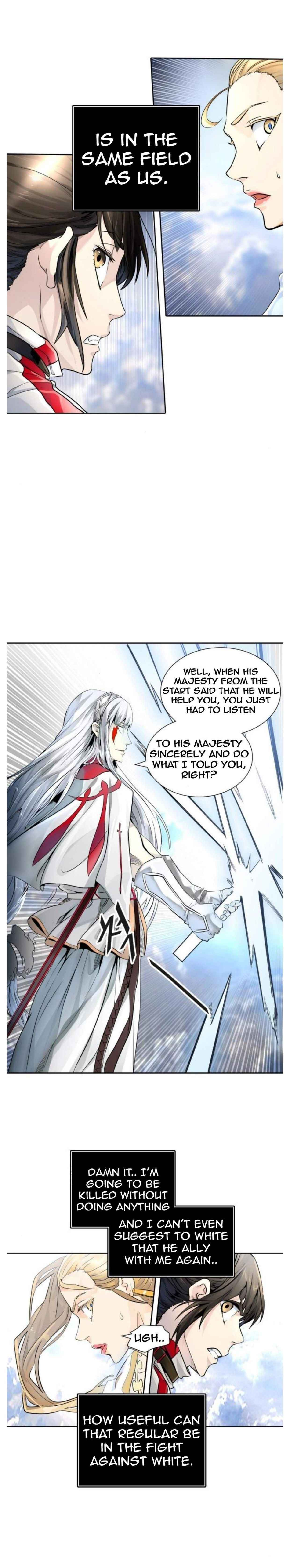 tower of god: Chapter 496 - Page 2