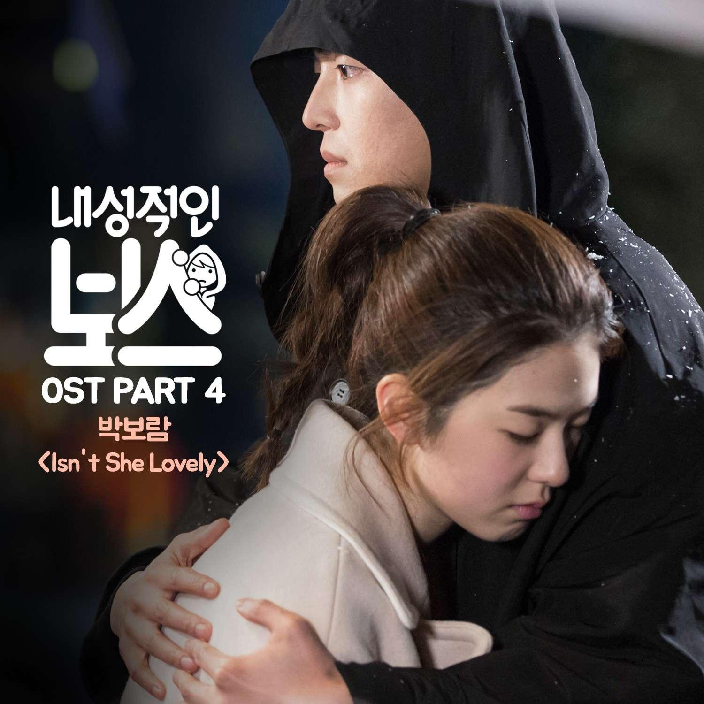 Park Boram - Introverted Boss OST Part.4 - Isn't She Lovely K2Ost free mp3 download korean song kpop kdrama ost lyric 320 kbps