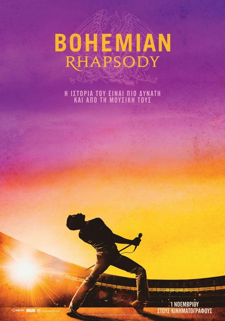 Bohemian Rhapsody Poster Πόστερ