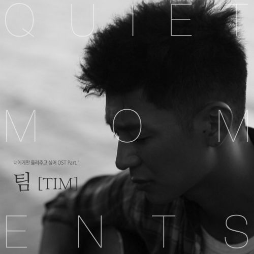 Tim - I Only Want You To Hear It OST Part.1 - Quiet Moments K2Ost free mp3 download korean song kpop kdrama ost lyric 320 kbps