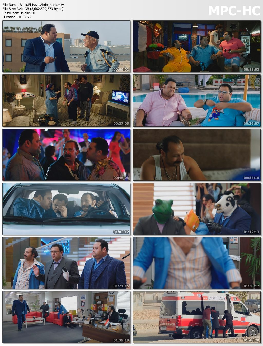 [فيلم][تورنت][تحميل][بنك الحظ][2017][1080p][HDTV] 8 arabp2p.com