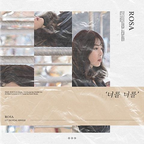 Download Rosa - 너를 너를 Mp3