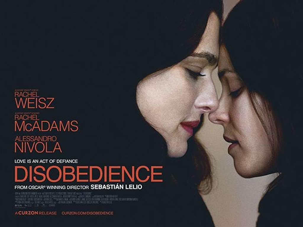 Ανυπακοή (Disobedience) Quad Poster Πόστερ