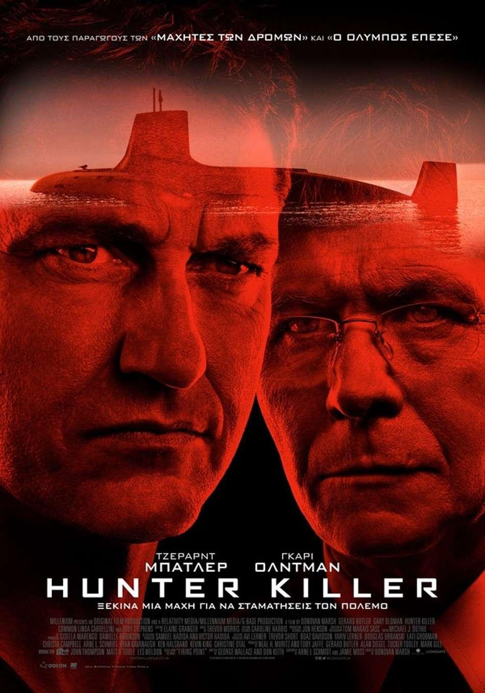 Hunter Killer Poster Πόστερ