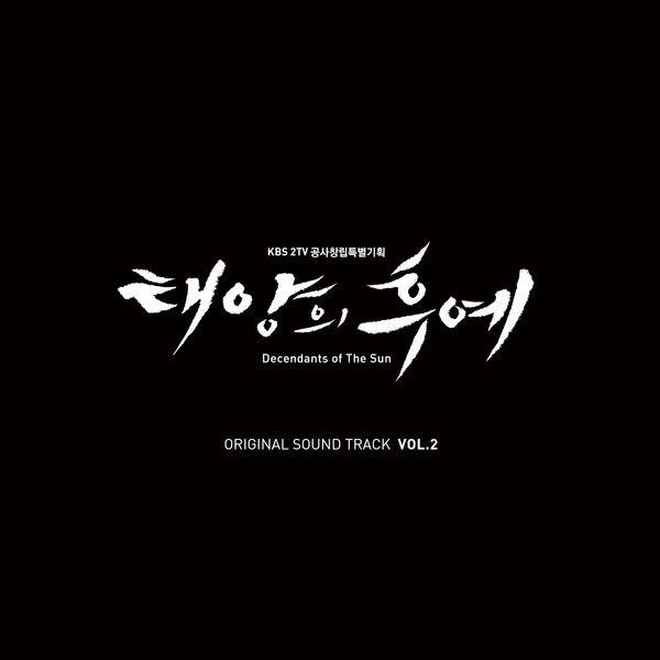 Descendants of the Sun OST Special Vol.2 320Kbps