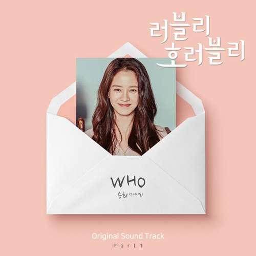 Seung Hee Lyrics