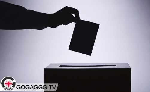 რომელს შემოხაზავთ არჩევნებზე? (გამოკითხვა)
