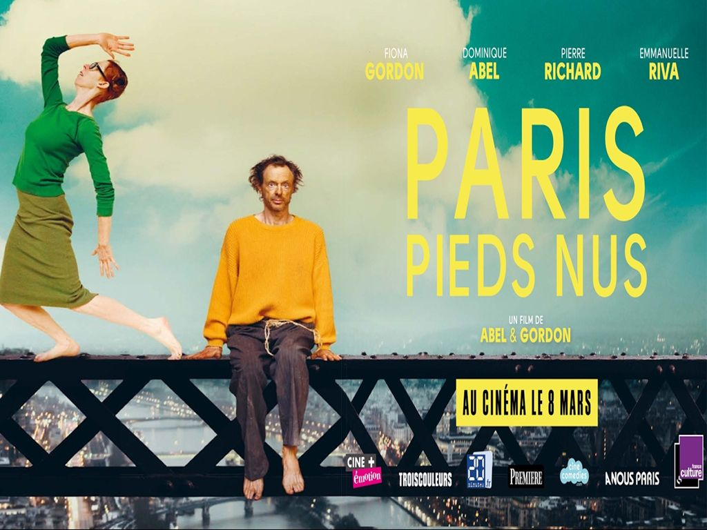 Ξυπόλητοι στο Παρίσι (Paris pieds nus) Poster Πόστερ