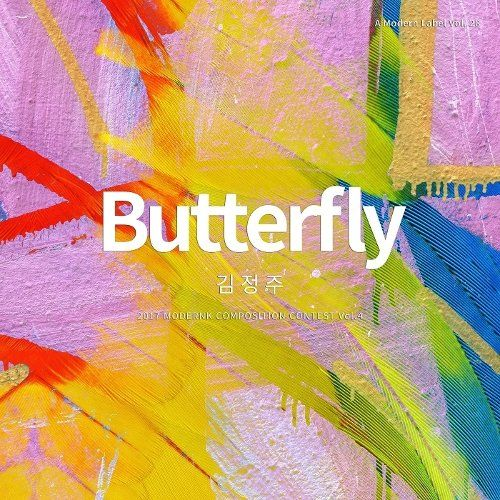 Download Kim Jung Joo - Butterfly Mp3 Cover album | Planetkpop.site