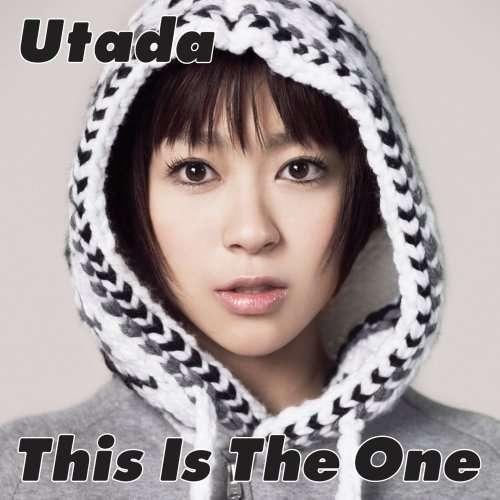 Utada Hikaru Lyrics 歌詞