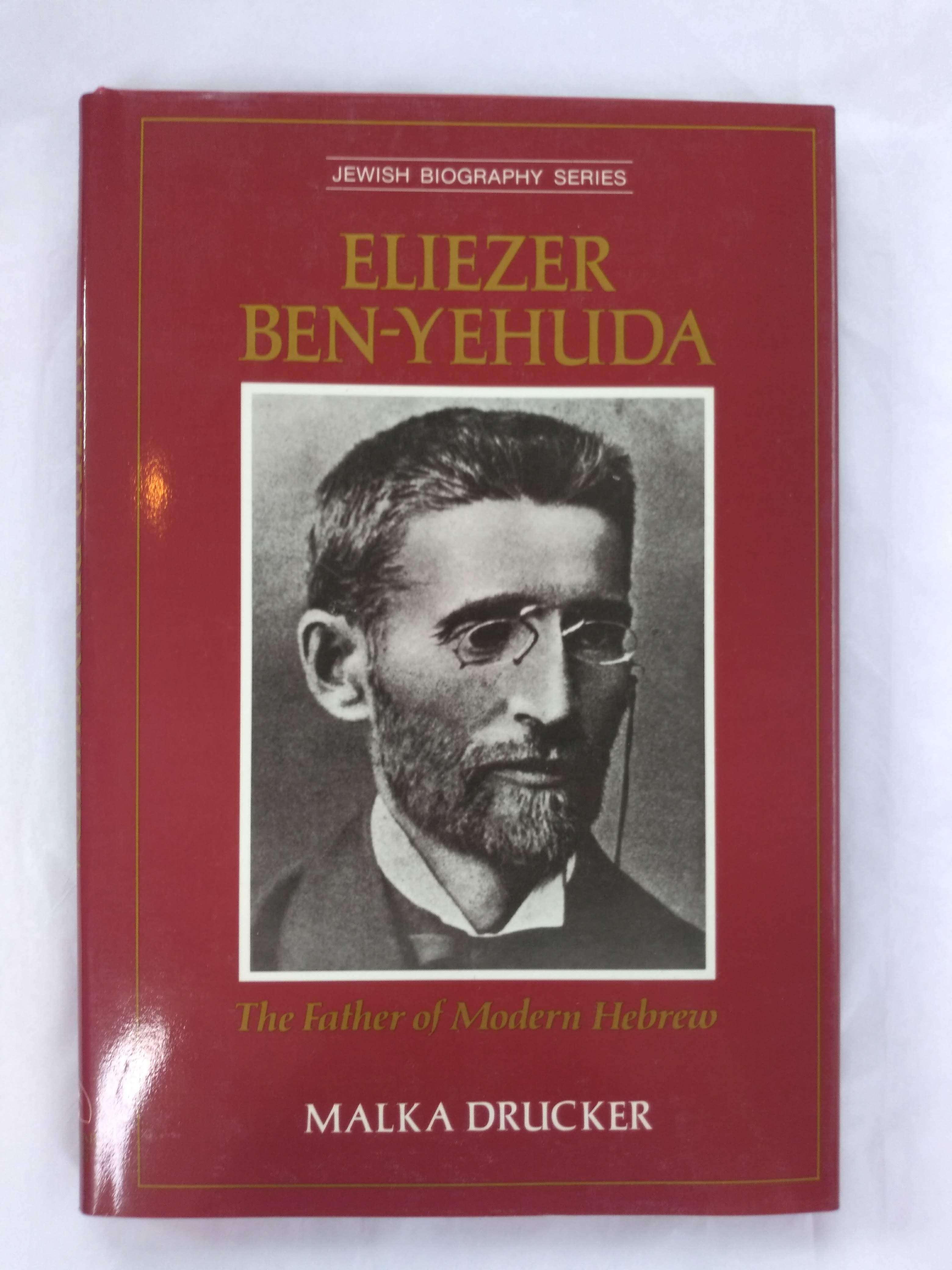 Eliezer Ben-yehuda: 2 (Jewish Biography), Drucker, Malka