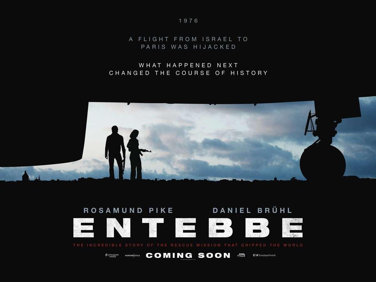 7 Ημέρες στο Εντέμπε (7 Days In Entebbe) Quad Poster Πόστερ