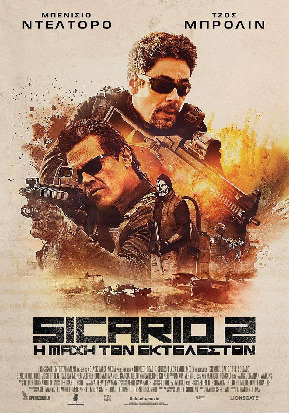 Sicario 2: Η μάχη των εκτελεστών (Sicario: Day of the Soldado) Poster Πόστερ
