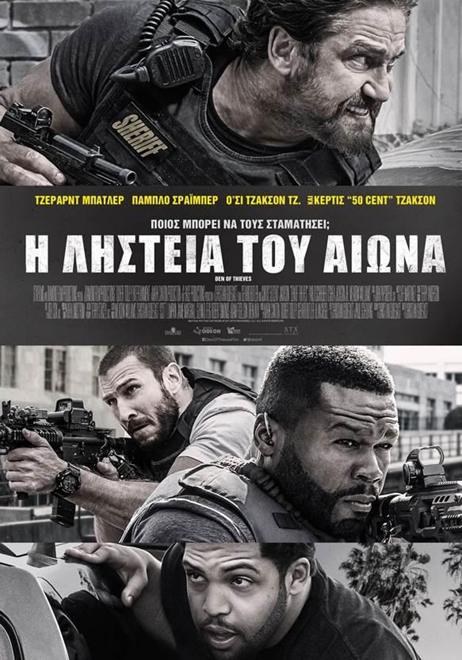 Den of Thieves (Η Ληστεία του Αιώνα) Hour Poster