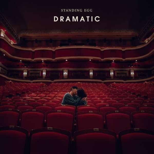 Standing Egg (스탠딩 에그) – Dramatic [FLAC + MP3 320 / WEB] [2017.12.01]