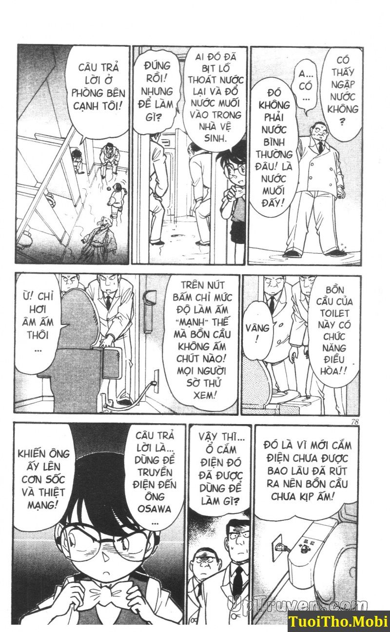 đọc truyện Conan bộ đặc biệt chap 4 trang 13