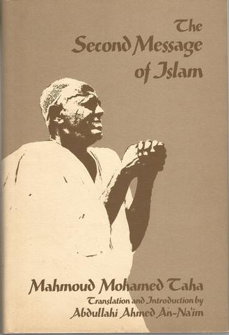 The Second Message of Islam (Contemporary Issues in the Middle East) (English and Arabic Edition), Taha, Mahmud Muhammud